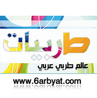 وائل جسار أبعتلي جواب.mp3