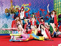 i got a boy-snsd+.mp3