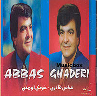 Khosh Oumadi.mp3