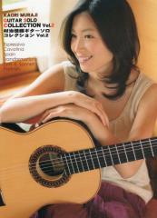 kaori muraji guitar solo collection vol.2.pdf