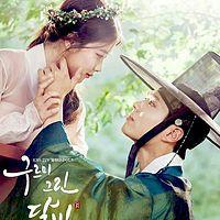 Sandeul (B1A4) - Swallowing My Heart (OST Love In  (1).mp3