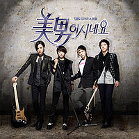 Lee Hong Ki feat. Jung Yong Hwa - Promise (You Are Beautiful OST).mp3