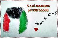 الا الموت-فهد االكبيسي-2012.MP3