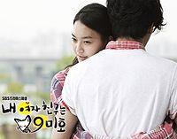 Lee Sun Hee - Fox Rain (cut).mp3