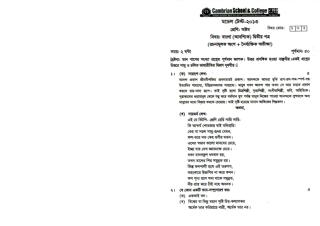 jsc_bng2nd-CQ-5.pdf