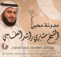 allahom-ej3l-alquran-rabi3-qlobna.mp3