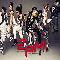 2PM - Only you.mp3