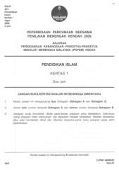 pend islam 1.pdf