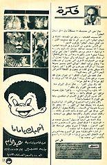 samir 0361 - 10.03.1963.cbr