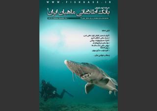 fishbase.ir_01_LowQuality.pdf