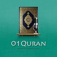 [Coran.net]_Khalid-Al-Jalil_005.mp3
